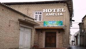 Hotel «Амелия Бутик»